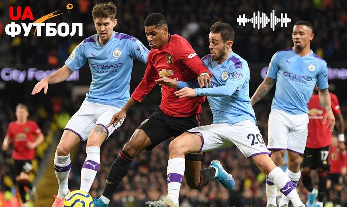 Манчестер Юнайтед – Манчестер Сити. АУДИО онлайн трансляция центрального матча 12-го тура АПЛ