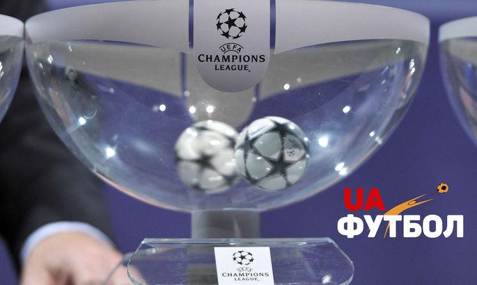 Жеребкування 1/8 фіналу Ліги чемпіонів – ОНЛАЙН трансляція
