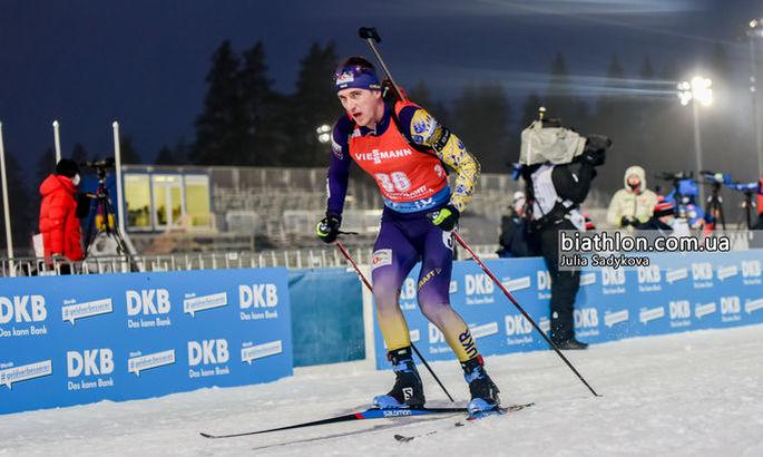 Пидручный занял 7-е место в спринте в Оберхофе, победа у Йоханнеса Бё