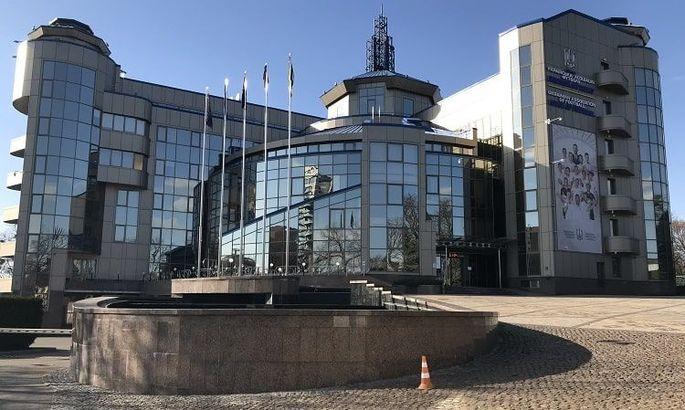 КДК УАФ вынес официальное решение по матчу 13-го тура УПЛ Ингулец – Шахтер