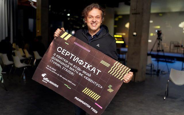 Итоги Effie Awards Ukraine 2020 - изображение 2