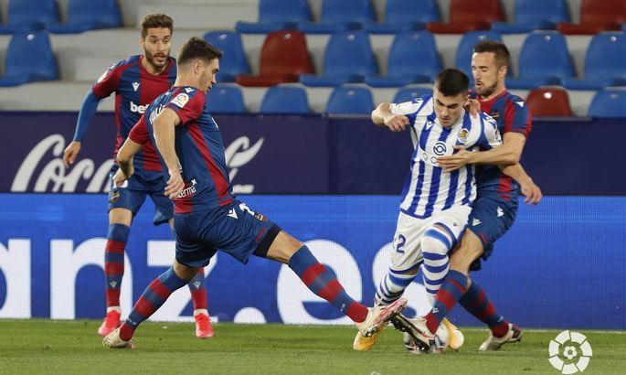 Примера. 14-й тур. Реал Сосьедад терпит крах, Вильярреал одолел Осасуну, Севилья теряет очки