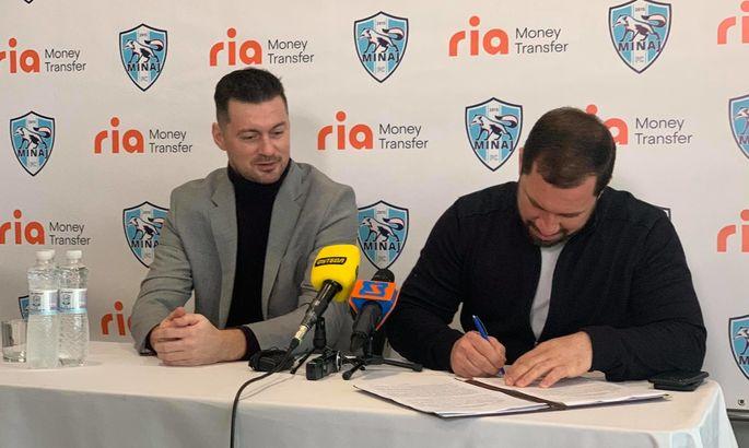Официально. Милевский вернулся в чемпионат Украины