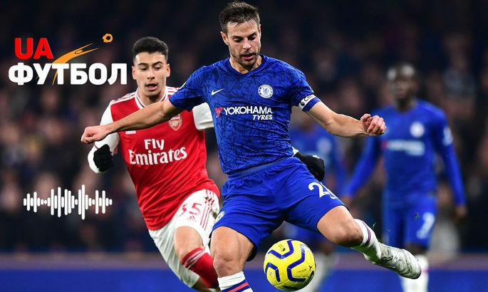 Арсенал – Челси. АУДИО онлайн трансляция лондонского дерби