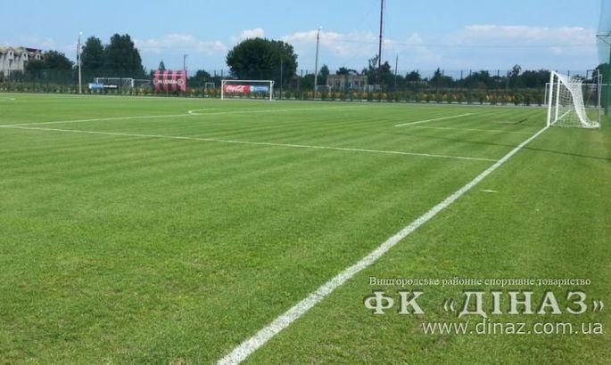 Діназ готує стадіон у Демидові до виступів у Першій лізі