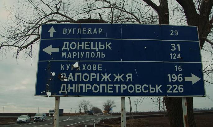Не хватает дома. Документальный фильм о поездке игроков Шахтера в Донбасс