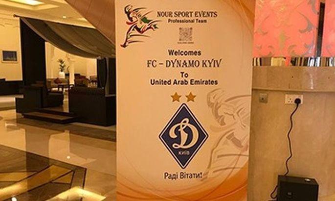 Спарринг Динамо в ОАЭ отменен из-за коронавируса