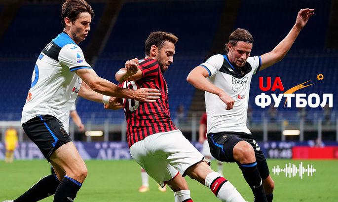 Мілан – Аталанта. АУДІО онлайн трансляція матчу 19-го туру Серії А