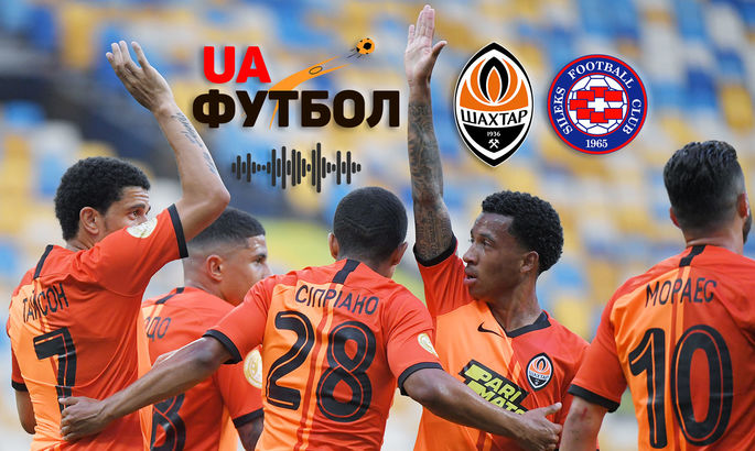 Шахтёр - Силекс: LIVE АУДИО трансляция матча