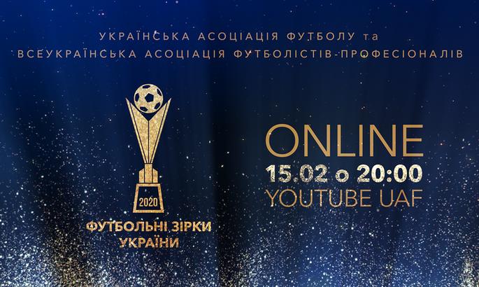УАФ назвала дата вручения премий Футбольные звезды Украины-2020