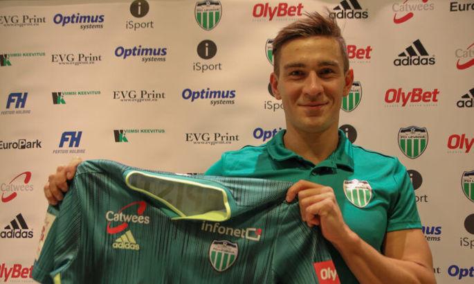 Экс-защитник Ворсклы подписал контракт с эстонским клубом