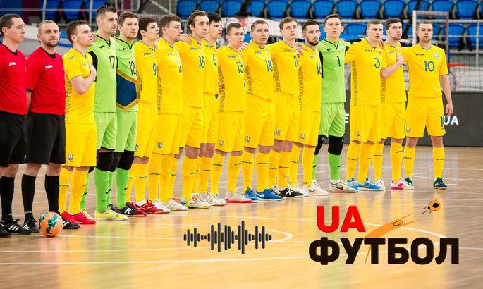 Албания - Украина: LIVE аудио трансляция матча отбора на Евро-2022 по футзалу