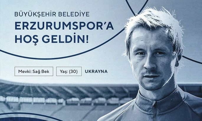Официально: Бутко перешел в аренду в турецкий Эрзурум