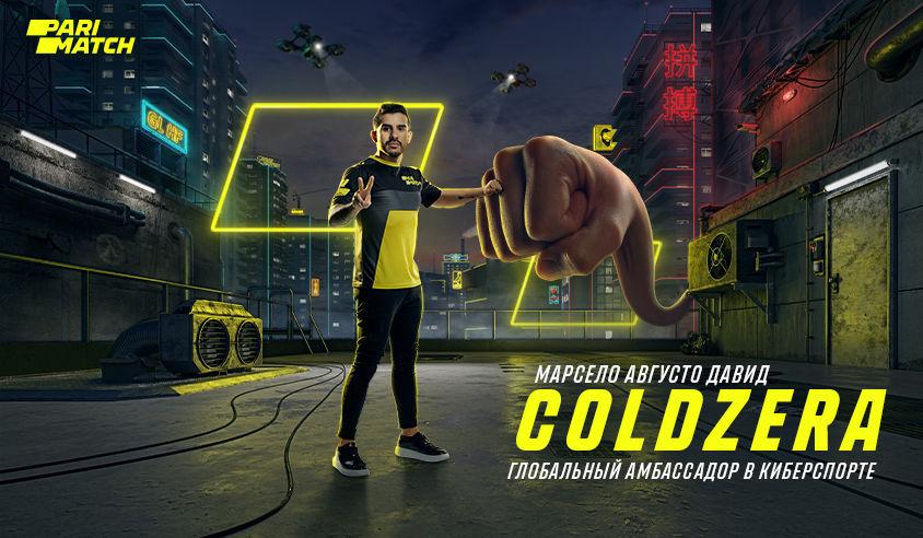 Один из лучших игроков в CS:GO Марсело Давид coldzera стал бренд амбассадором Parimatch - изображение 1
