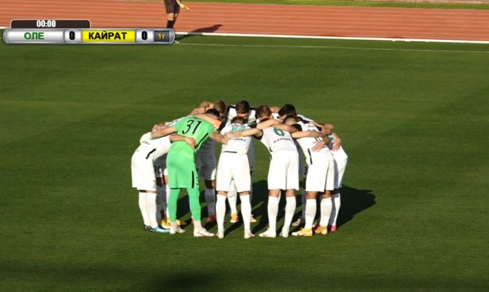 Контрольный матч. Александрия забила четыре в ворота Кайрата