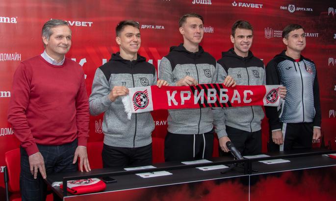 Кривбасс подписал по футболисту в каждую линию