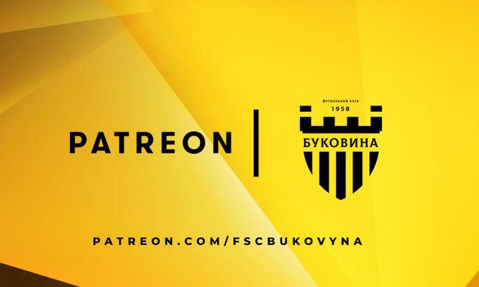 Буковина запустила страницу клуба на платформе донатов Patreon