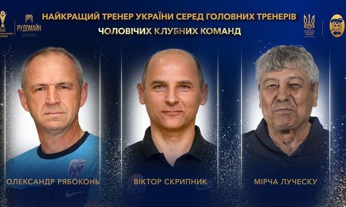 Известны три претендента на звание лучшего тренера Украины-2020