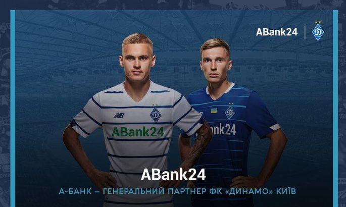 Банк став новим генеральним партнером київського Динамо