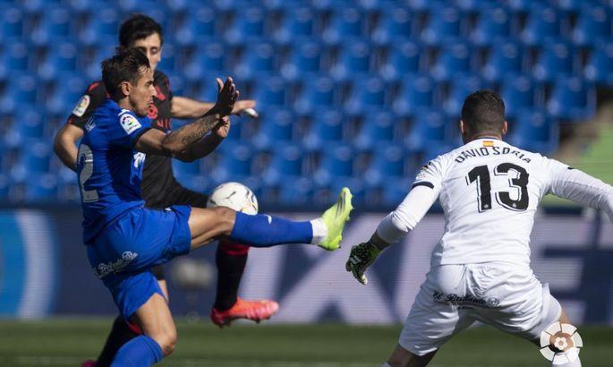 Прімера. 23-й тур. Реал Сосьєдад завдає поразки Гетафе, Бетіс долає Вільярреал
