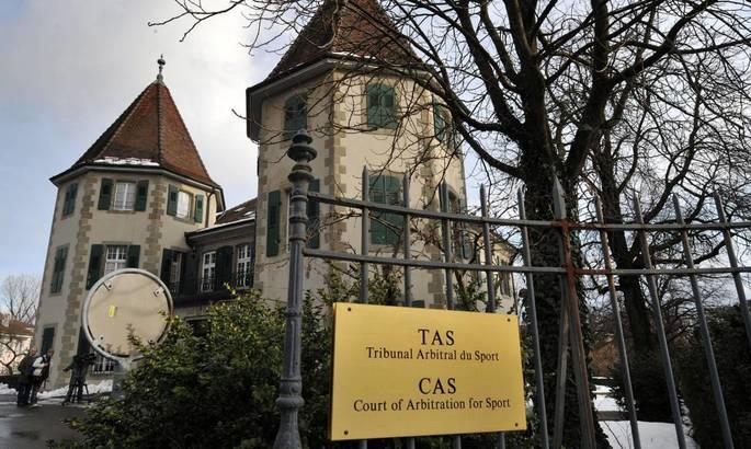 CAS принял решение по техническому поражению Украины от Швейцарии