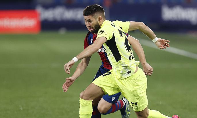 Примера. Перенесенный матч 2-го тура. Атлетико теряет очки на поле Леванте