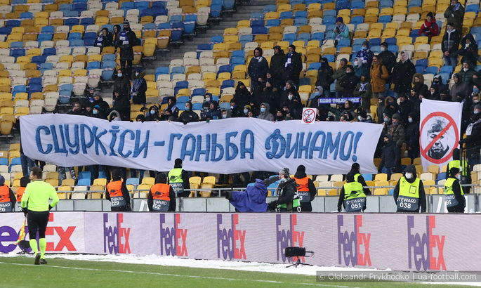 Ничья на фоне протеста. ФОТО репортаж с матча Динамо - Брюгге