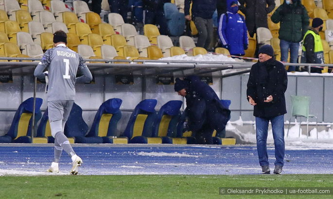 Рейтинг клубів УЄФА. Шахтар прогресує на одну позицію, Динамо наздоганяє Спортінг, але пропускає Вільярреал