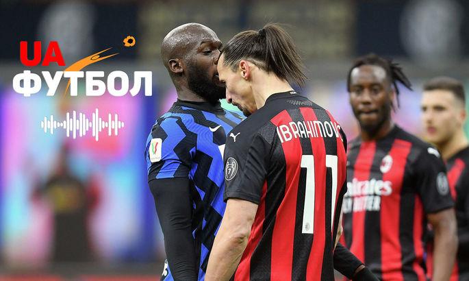Милан – Интер. АУДИО онлайн трансляция центрального матча 23-го тура Серии А