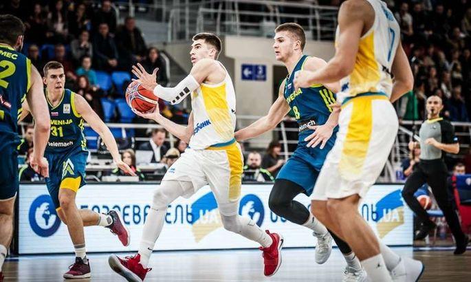 Украина победила Словению в матче отбора на Евробаскет-2022