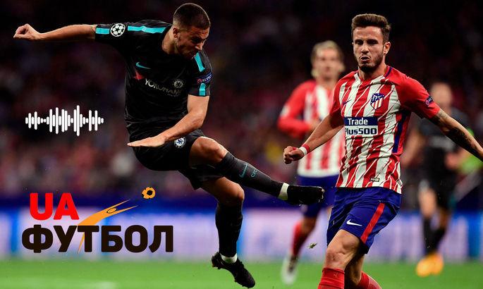 Атлетико – Челси. АУДИО онлайн трансляция первого матча 1/8 финала Лиги чемпионов