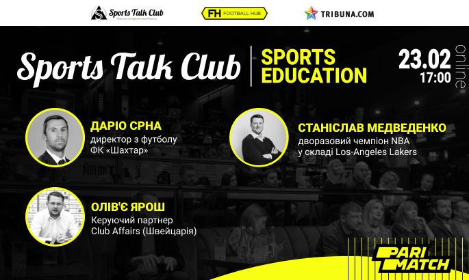 Sports Talk Club: Життя після спортивної кар'єри