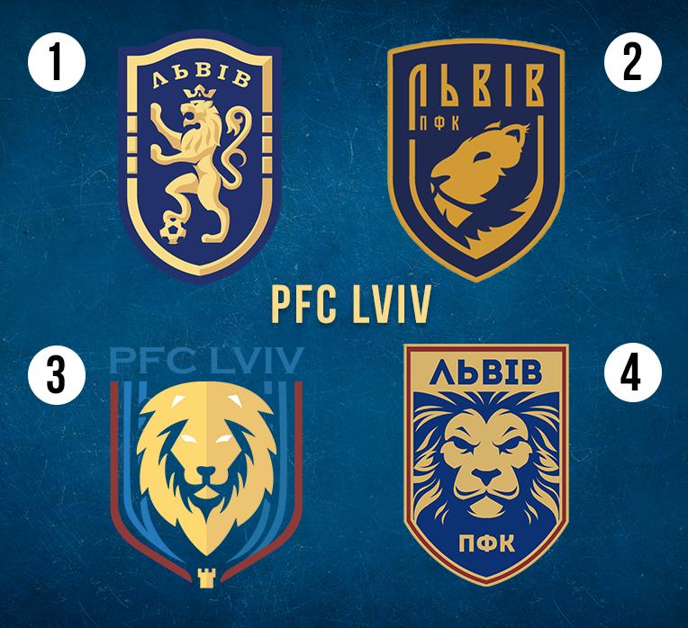 Є чотири варіанти: керівництво Львова вибере нову емблему клубу - изображение 1