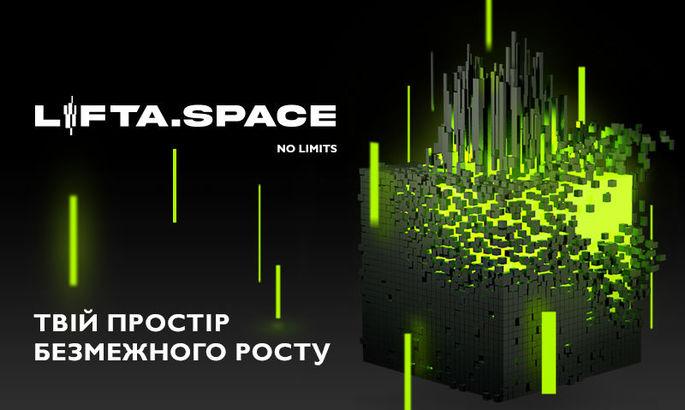 Образовательное пространство LIFTA.SPACE стартовала: итоги марафона transformACTION 2021