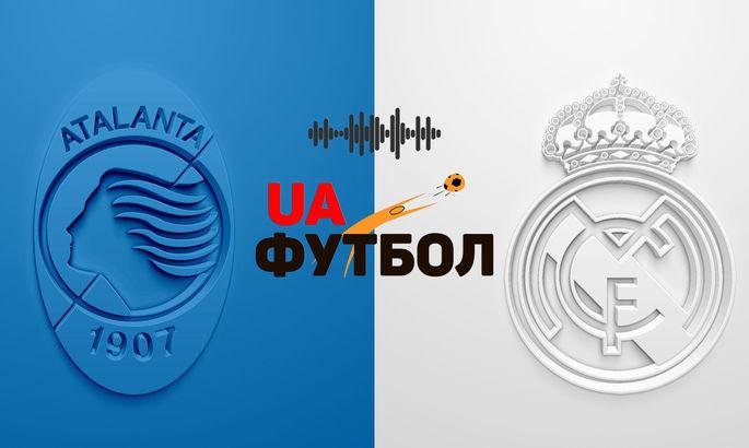 Аталанта – Реал. АУДІО онлайн трансляція першого матчу 1/8 фіналу Ліги чемпіонів