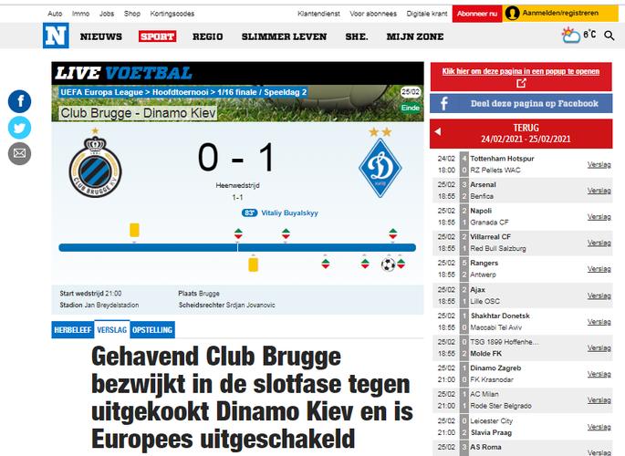 Динамо Киев разрушает европейскую мечту Брюгге. Обзор бельгийской прессы после матча ЛЕ - изображение 2