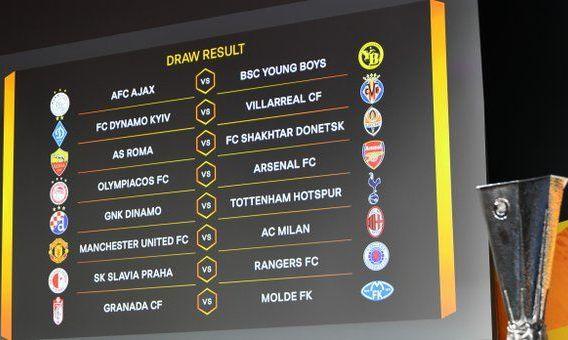 УЕФА утвердил даты и время начала матчей Шахтера и Динамо в 1/8 финала Лиги Европы