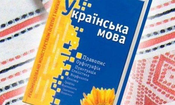 Омбудсмен: Прес-конференції Шахтаря з перекладом російською мовою - це теж порушення мовного закону