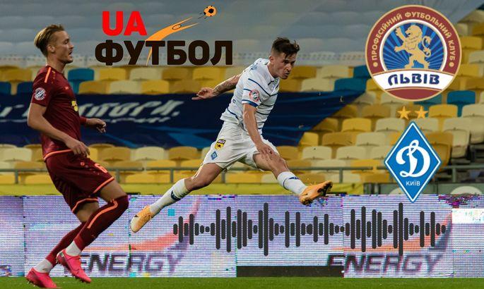 Львов - Динамо. LIVE АУДИО трансляция матча