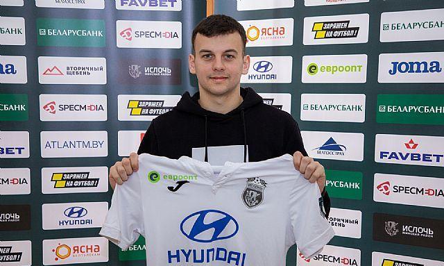 Білоруський клуб орендував у Ворскли вихованця Динамо