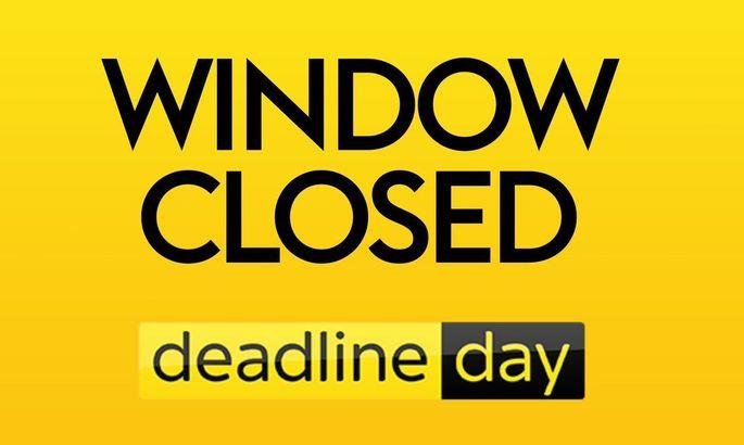 В Украине закрылось зимнее трансферное окно