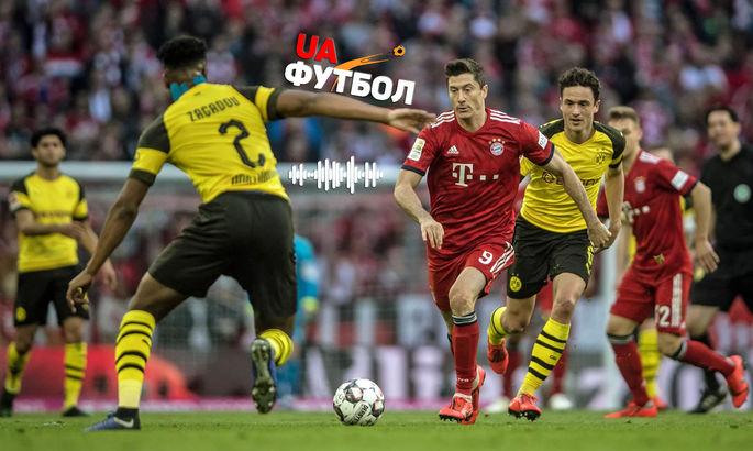 Баварія – Боруссія Д. АУДІО онлайн трансляція центрального матчу 24-го туру Бундесліги