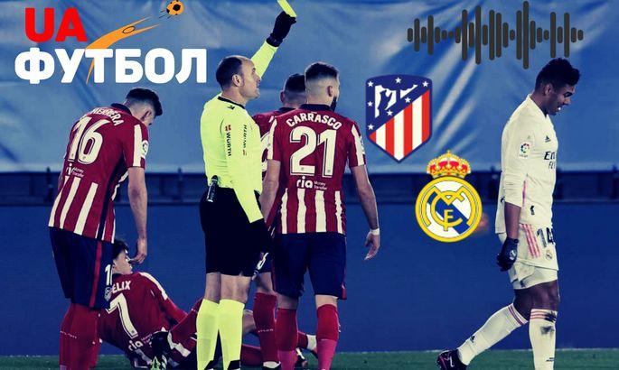 Атлетико - Реал: LIVE АУДИО трансляция матча