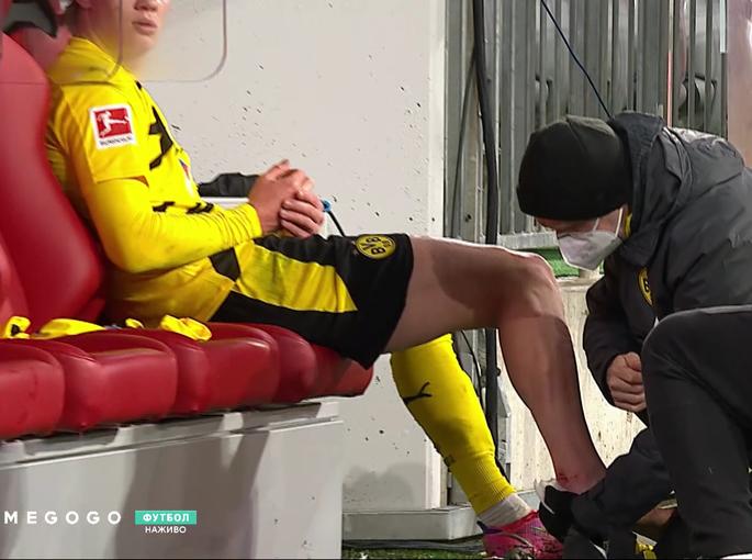 Холанд травмировал ногу до крови и был заменен в матче с Баварией - изображение 1