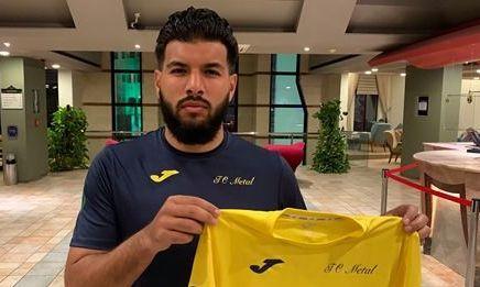 Металл подписал экс-игрока Лиона и Монако Балули