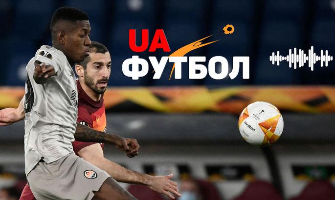 Шахтар – Рома. АУДІО онлайн трансляція другого матчу 1/8 фіналу Ліги Європи