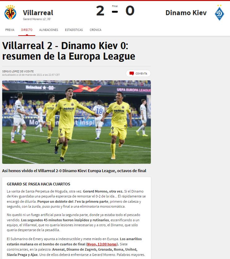 Даже не пощекотали, таланты в Украине ослабевают. Обзор испанских СМИ после матча Вильярреал - Динамо - изображение 2
