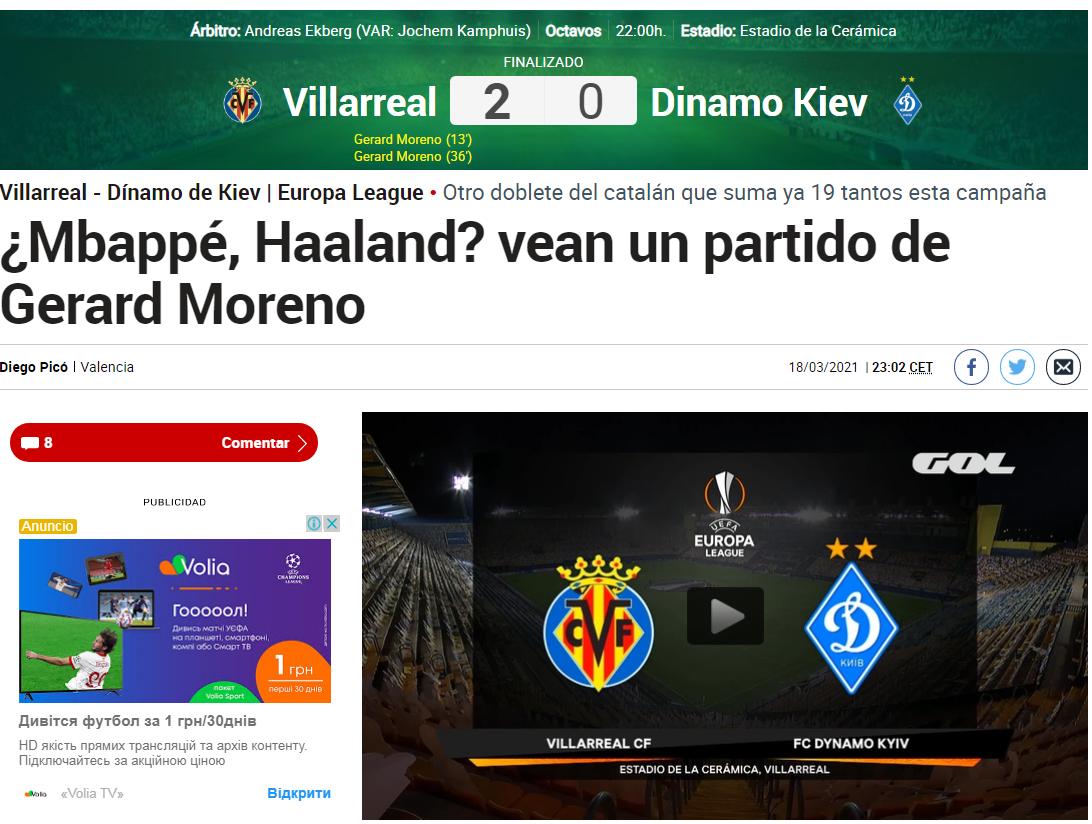 Даже не пощекотали, таланты в Украине ослабевают. Обзор испанских СМИ после матча Вильярреал - Динамо - изображение 1