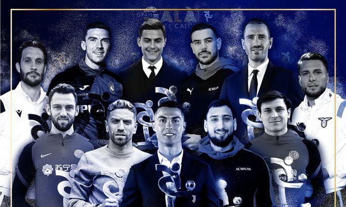 Символическая сборная Серии А и лучший тренер сезона 2019/20. Традиционная церемония АІС