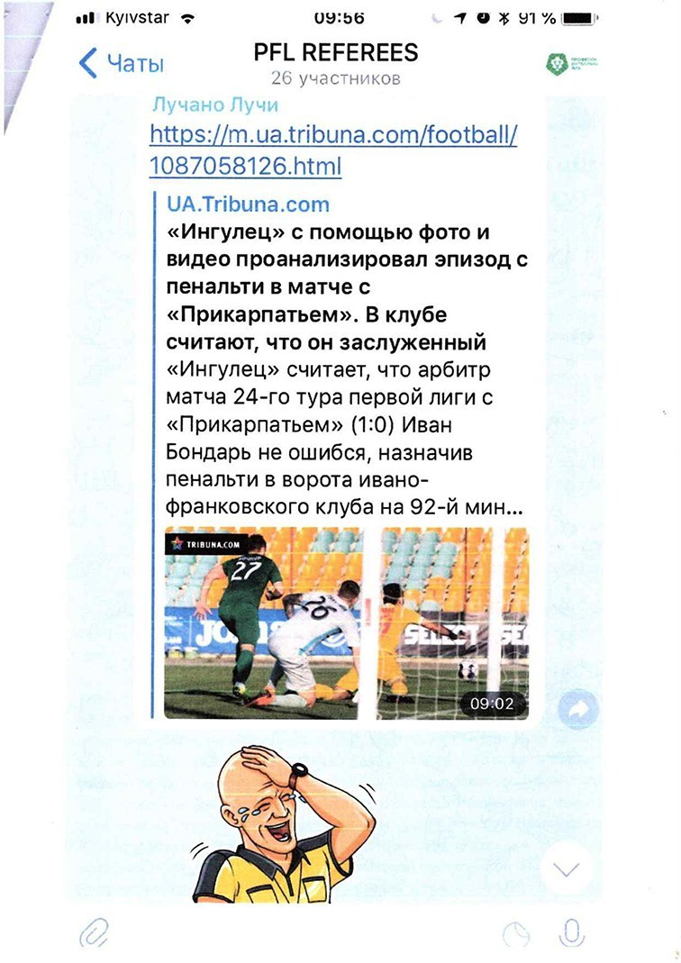 Олімпік опублікував свідчення арбітрів щодо поведінки Лучано Лучі - изображение 9